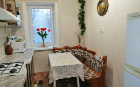 2-комнатная квартира, 53 м², 1/6 этаж, Нурсултана Назарбаева 159 за 16.3 млн 〒 в Петропавловске