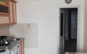 1-комнатная квартира, 45.5 м², 6/12 этаж, Б. Момышулы — Аманат за 16 млн 〒 в Нур-Султане (Астана), Алматы р-н