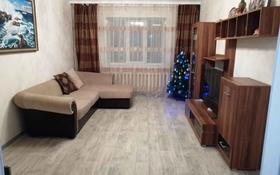 3-комнатная квартира, 80 м², 6/7 этаж, Туркестан 30 — Бұқар жырау за 36.5 млн 〒 в Нур-Султане (Астана)