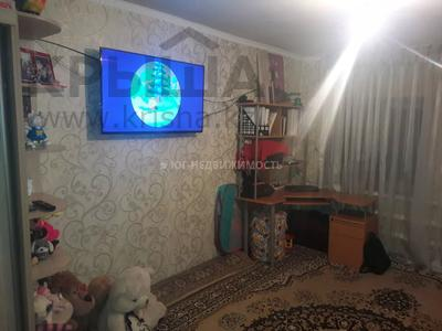 Участок 10.5 соток, Ташкентская — Койгельды за 24 млн 〒 в Таразе