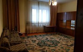 6-комнатный дом помесячно, 350 м², 6 сот., Истомина 35 — Чекалина за 200 000 〒 в Алматы, Медеуский р-н