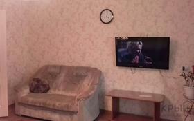 1-комнатная квартира, 40 м², 1/9 этаж посуточно, Ауэзова 42 за 5 000 〒 в Семее