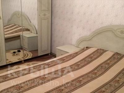 3-комнатный дом, 107 м², 2 сот., Мн Жером 15 за 14.3 млн 〒 в Уральске
