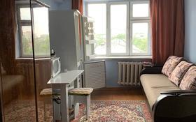 1 комната, 13 м², Кекилбайулы 129/2 за 50 000 〒 в Алматы, Бостандыкский р-н
