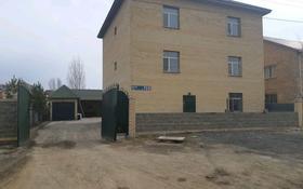 Здание, площадью 700 м², Есиль 72 за 125 млн 〒 в Нур-Султане (Астана), Алматы р-н