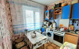 3-комнатная квартира, 60 м², 1/5 этаж, 3-й микрорайон за 13.5 млн 〒 в Капчагае