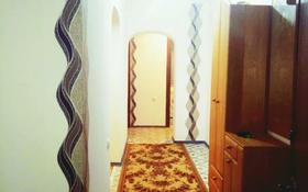 2-комнатная квартира, 54 м², 3/9 этаж посуточно, Абулхайр хана 67 — Молдагуловой за 6 990 〒 в Актобе