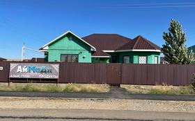 3-комнатный дом, 162 м², 9 сот., Кызылжар 3 за 24 млн 〒 в Актобе