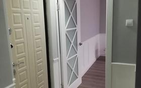 1-комнатная квартира, 32 м², 3/5 этаж, 8 мкр 18 — Уркимбаев за 13.5 млн 〒 в Шымкенте