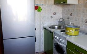 2-комнатная квартира, 44.22 м², 5/5 этаж, улица Бурова 37 за 13 млн 〒 в Усть-Каменогорске