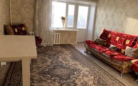 4-комнатная квартира, 78 м², 5/9 этаж, Карбышева 5 за 23.9 млн 〒 в Караганде, Казыбек би р-н
