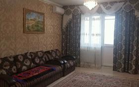 3-комнатная квартира, 100 м², 5/15 этаж помесячно, Мангилик Ел 17 — Алматы за 180 000 〒 в Нур-Султане (Астана), Есиль р-н