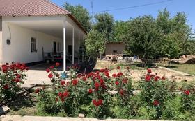 5-комнатный дом, 140 м², 16 сот., Клубничная за 20 млн 〒 в Шымкенте, Каратауский р-н