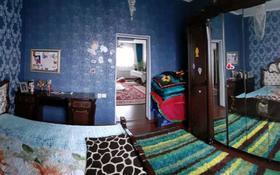 6-комнатный дом, 195 м², 8 сот., улица #35 за 25 млн 〒 в Еркинкале