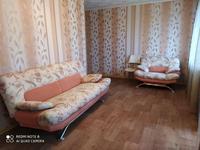 2-комнатная квартира, 48 м², 7 этаж посуточно