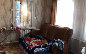 3-комнатный дом, 50 м², 4 сот., Кутузова за 4.7 млн 〒 в Петропавловске