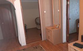 2-комнатная квартира, 48 м², 1/5 этаж посуточно, мкр 8 за 6 000 〒 в Актобе, мкр 8