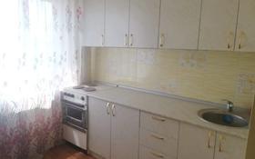 1-комнатная квартира, 30.4 м², 4/5 этаж, М-он Русакова 9 за 3.9 млн 〒 в Балхаше