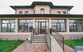 9-комнатный дом, 500 м², 16 сот., Мугалжар за 300 млн 〒 в Нур-Султане (Астана)