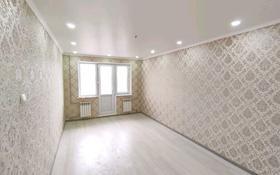 2-комнатная квартира, 48.5 м², 4/5 этаж, проспект Республики 18 за 14.3 млн 〒 в Шымкенте, Абайский р-н