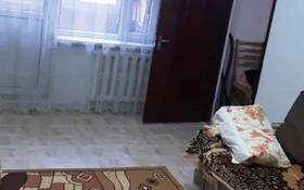 2-комнатная квартира, 43 м², 2/4 этаж, Шафика Чокина — Казыбек Би за 19.9 млн 〒 в Алматы, Алмалинский р-н