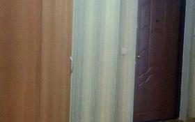 2-комнатная квартира, 60 м², 1/5 этаж помесячно, мкр Жети Казына 3 за 90 000 〒 в Атырау, мкр Жети Казына