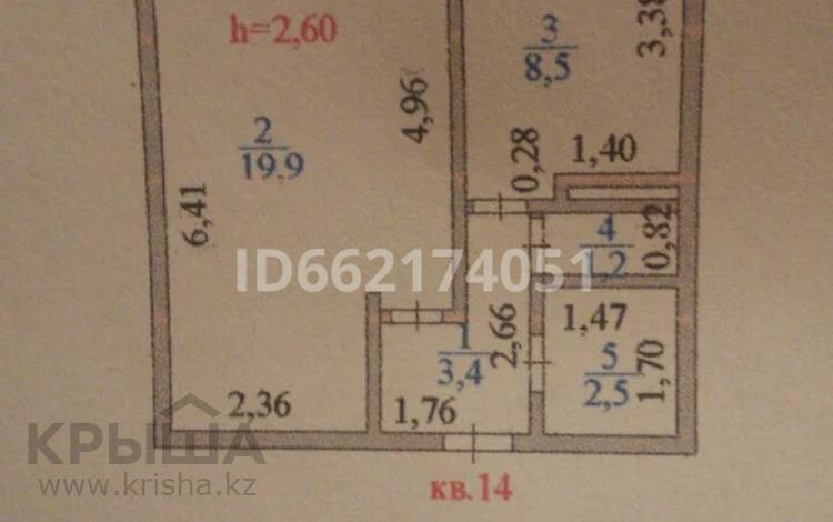 1-комнатная квартира, 36.4 м², 5/5 этаж, проспект Абылай Хана 25/1 за 13 млн 〒 в Нур-Султане (Астана), Алматы р-н