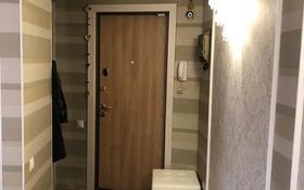 3-комнатная квартира, 74 м², 3/5 этаж, Мкр 9 за 16 млн 〒 в Темиртау
