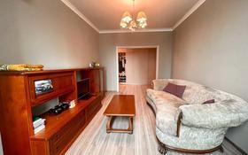 2-комнатная квартира, 61 м², 6/13 этаж, Достык 13/1 — Туркестан за 35 млн 〒 в Нур-Султане (Астане), Есильский р-н