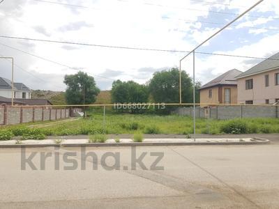 Участок 17.5 соток, Алтын ауыл за 18 млн 〒 в Каскелене