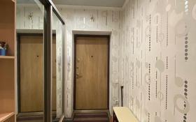 4-комнатная квартира, 130.3 м², 2/5 этаж, Тауелсыздык за 38 млн 〒 в Актобе, мкр. Батыс-2