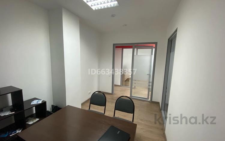 Офис площадью 10 м², Сыганак 29 за 50 000 〒 в Нур-Султане (Астана), Есиль р-н
