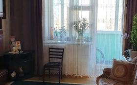 3-комнатная квартира, 62.9 м², 5/5 этаж, Старый город 169 — Мебельная за 9.5 млн 〒 в Актобе, Старый город