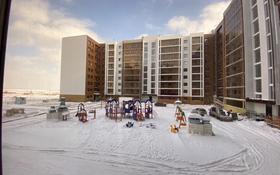 3-комнатная квартира, 107 м², 2/10 этаж, Нажимеденова 37 за 30 млн 〒 в Нур-Султане (Астана), Алматы р-н