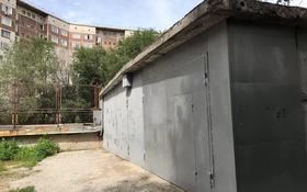 Гараж за 3.9 млн 〒 в Павлодаре