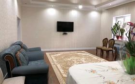 8-комнатный дом, 350 м², 10 сот., мкр Сарыкамыс 14 — улица 1 за 65 млн 〒 в Атырау, мкр Сарыкамыс