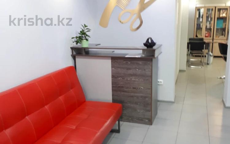 Помещение площадью 60.4 м², Утепова 26 за 22.5 млн 〒 в Усть-Каменогорске