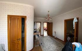 7-комнатный дом, 230 м², 6 сот., Найманбаева 301 за 100 млн 〒 в Семее