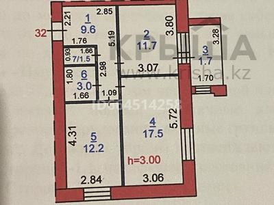 2-комнатная квартира, 59.19 м², 6/6 этаж, Назарбаева 211 за ~ 15.6 млн 〒 в Костанае