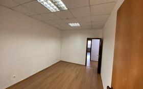 Офис площадью 100 м², проспект Женис 43/1 — проспект Богенбай батыра за 270 000 〒 в Нур-Султане (Астана), Сарыарка р-н