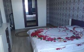 1-комнатная квартира, 32 м², 3/5 этаж помесячно, проспект Жамбыла — Сулейманова за 70 000 〒 в Таразе