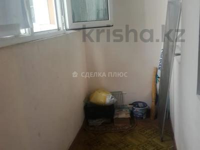1-комнатная квартира, 31 м², 4/22 этаж, Нажимеденова за 10.9 млн 〒 в Нур-Султане (Астана), Алматы р-н — фото 3