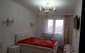 3-комнатная квартира, 110 м², 5/10 этаж помесячно, Курмангазы — Масанчи за 320 000 〒 в Алматы, Алмалинский р-н