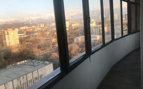 2-комнатная квартира, 70 м², 12/16 этаж, Шевченко 88 за 36 млн 〒 в Алматы, Алмалинский р-н