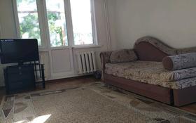 1-комнатная квартира, 34 м², 3/5 этаж, улица Аманжолова 125/1 — Алмазова за 7.5 млн 〒 в Уральске