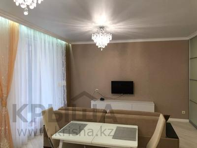 1-комнатная квартира, 39.5 м², 2/5 этаж посуточно, Козбогарова 24 за 15 000 〒 в Семее — фото 2