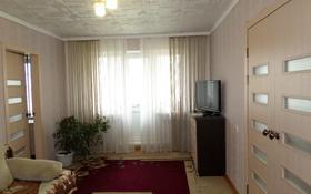 2-комнатная квартира, 45 м², 5/5 этаж, проспект Бауыржана Момышулы за 7 млн 〒 в Темиртау