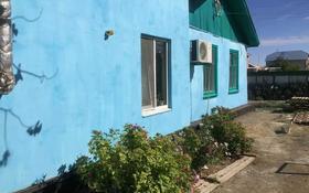5-комнатный дом, 109 м², 5 сот., Талгата Бигельдинова 27 за 20 млн 〒 в Атырау