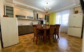 4-комнатная квартира, 125 м², 5/9 этаж, Отырар 10 за 45.5 млн 〒 в Нур-Султане (Астана), р-н Байконур