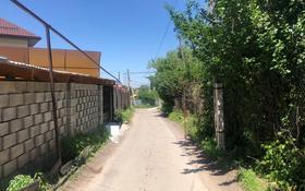 Участок 6 соток, мкр Карагайлы за 13 млн 〒 в Алматы, Наурызбайский р-н